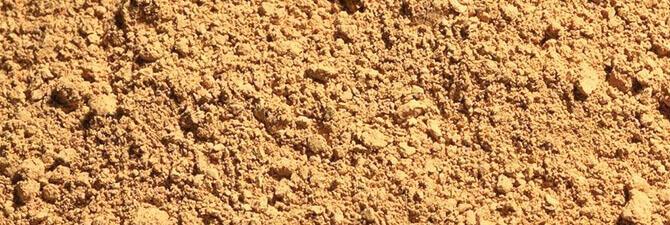Средний песок в Калининграде